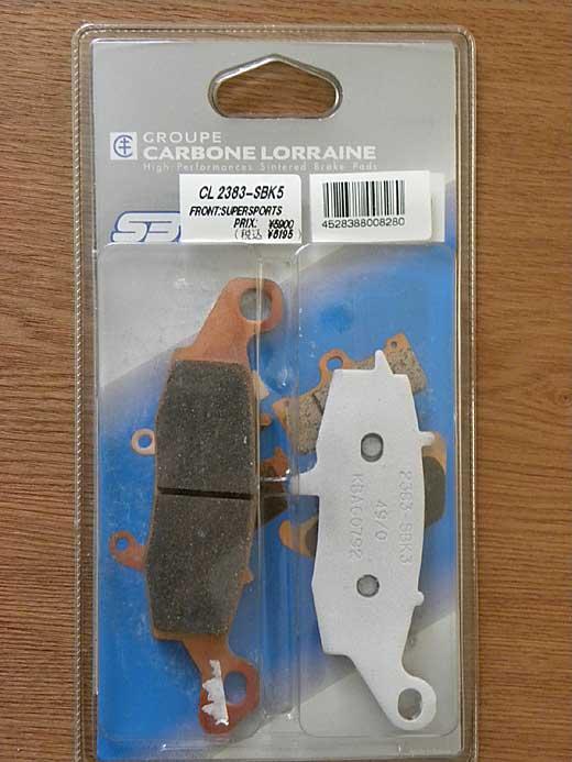 送付されてきた商品CL2383SBK.jpg