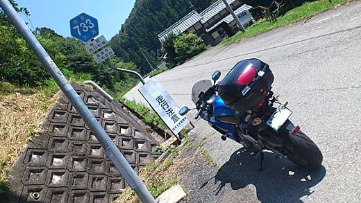 DSC_0525.jpg